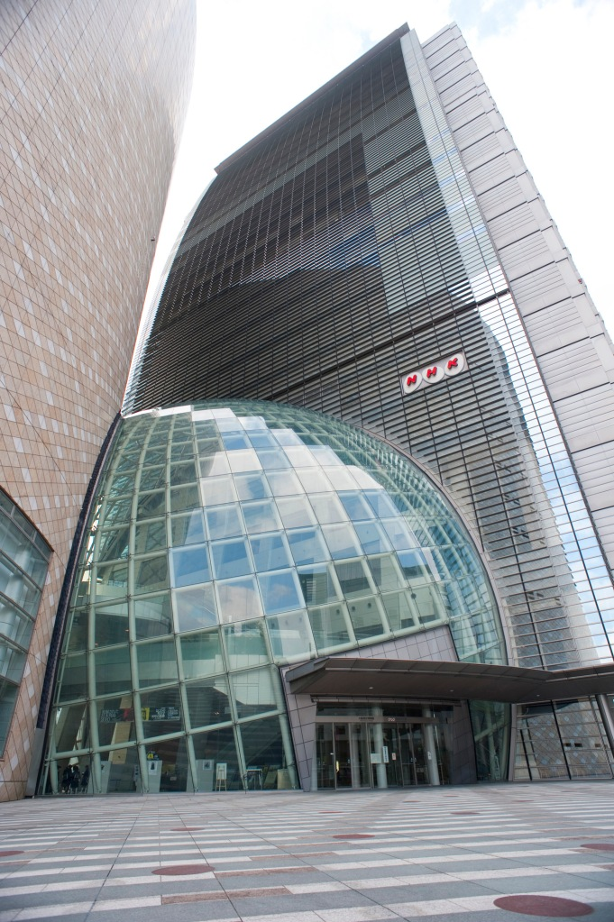 Osaka Sphere Building
